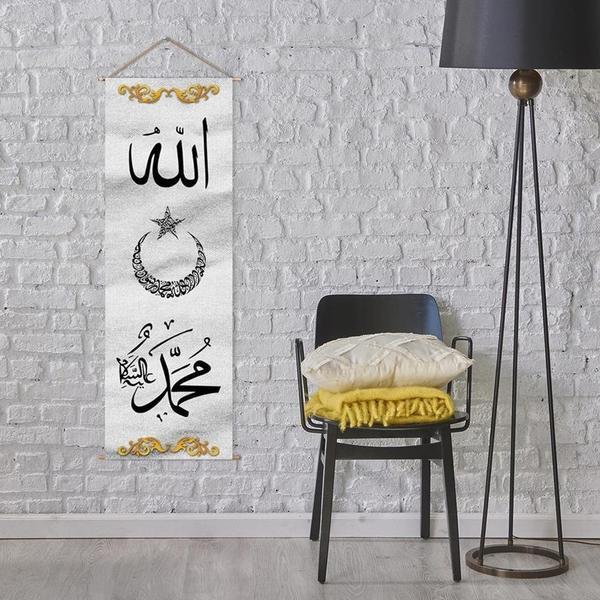 """Askılı Kanvas Tablo - """"Allah Muhammed"""" Ayyıldız"""