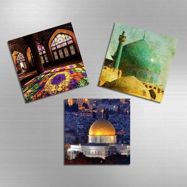 3'lü Magnet - Kudüs Camii Sehirler ve Tarihi Eserler