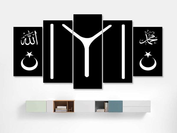 """5 Parça Tablo - """"Allah Muhammed"""" Kayı Boyu IYI sembolü"""