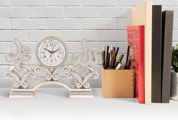 """Güneş """"Allah & Muhammed"""" Yazılı Masa Saati - Gümüş"""