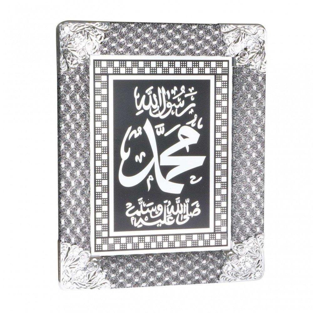 XL Wandbild 3 Teilig 4 Kul Suresi Allah Muhammed Mohammed Islam Dini ...