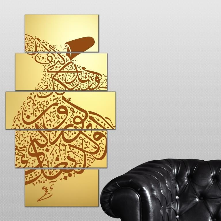 wandbild 5 tlg mdf hazreti mevlana semazen islamische. Black Bedroom Furniture Sets. Home Design Ideas